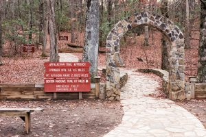 Appalachian trail entrance in georgia